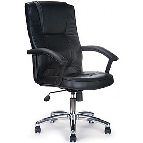Woking Leather Faced Manager Chair £131 - Office Chairs