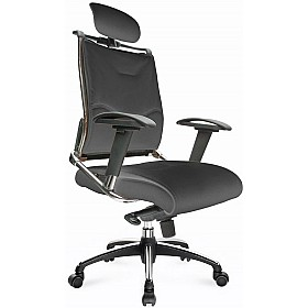 Java Executive Armchair Black £231 - Office Chairs