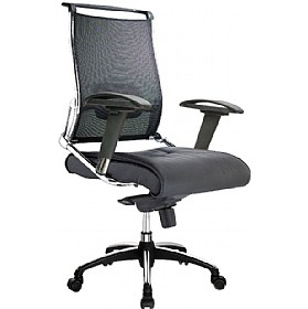 Coral Mesh Back Executive Chair £224 - Office Chairs