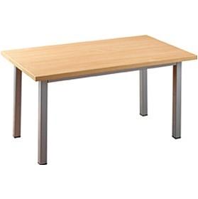 Next Day Alvar Coffee Table Rectangular Coffee Tables