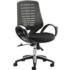 Flexion Leather & Mesh Office Chair £134 - Office Chairs