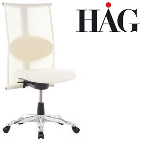 HAG H09 Inspiration Meeting Chair 9272 Cream £684 - Office Chairs