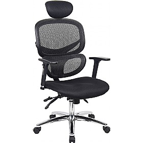 Maiya Ergonomic High Back Mesh Executive Chair £206 - Office Chairs
