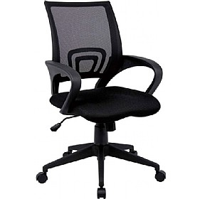 Libre Mesh Back Managers Chair £93 - Office Chairs