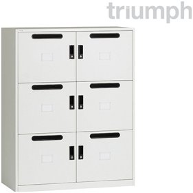Triumph Metrix Hotbox Lockers With Mail Slot £0 - Filing Cabinets