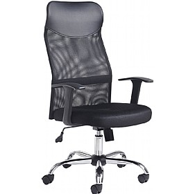 Odile High Back Mesh Chair £83 - Office Chairs