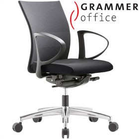 Grammer Office Extra Mesh & Leather Task Chair £305 - Office Chairs