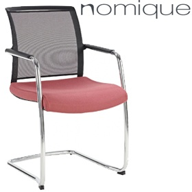 Colletta Mesh Back Visitor Chair £238 - Office Chairs