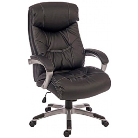 Knapton Leather Look Executive Chair £162 - Office Chairs