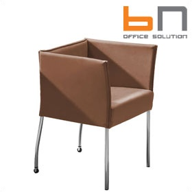 BN Cubic Leather Reception Chair £351 - Reception Furniture