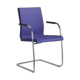 Lyra Fabric Cantilever Conference Chair £274 - Office Chairs