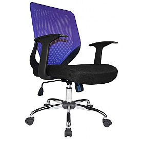 Compact Mesh Operator Chair £67 - Office Chairs