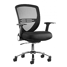 Armor Mesh Task Chair £125 - Office Chairs