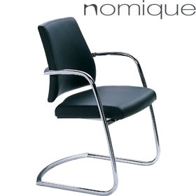 Nomique Axia Visit Leather Conference Chair £470 - Office Chairs
