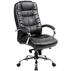 Verona Executive Leather Office Chairs £115 - Office Chairs