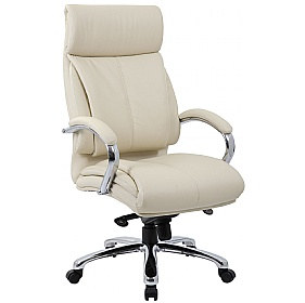 Savona Top Leather Executive Office Chair Cream £159 - Office Chairs