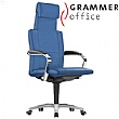 Grammer Office Leo II Microfibre Executive Chair
