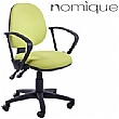 Nomi Medium Back Custom Task Chair