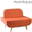 Nomique Coco 1 Seater Reception Chairs